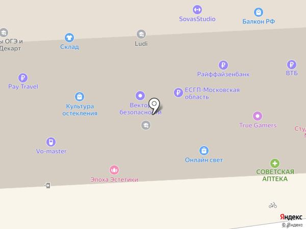 МакКафе на карте Королёва