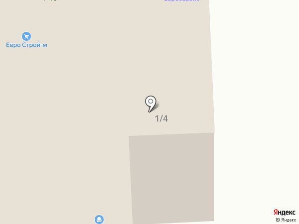 ГорЗдрав на карте Королёва