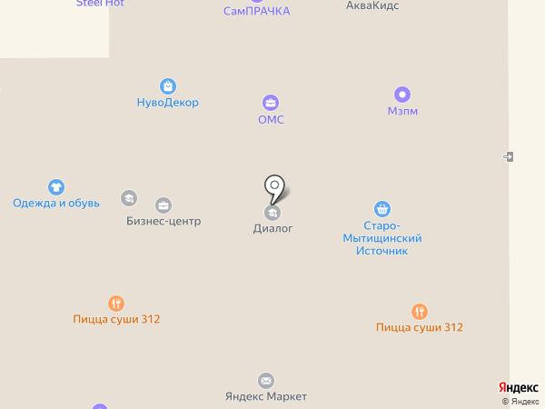 Сквер на карте Юбилейного