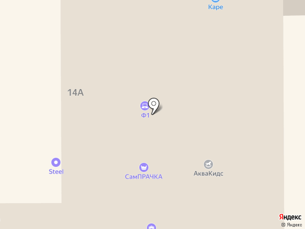 Мастерская по ремонту электроинструмента на карте Королёва