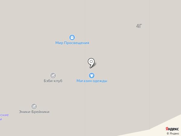 Манго на карте Королёва