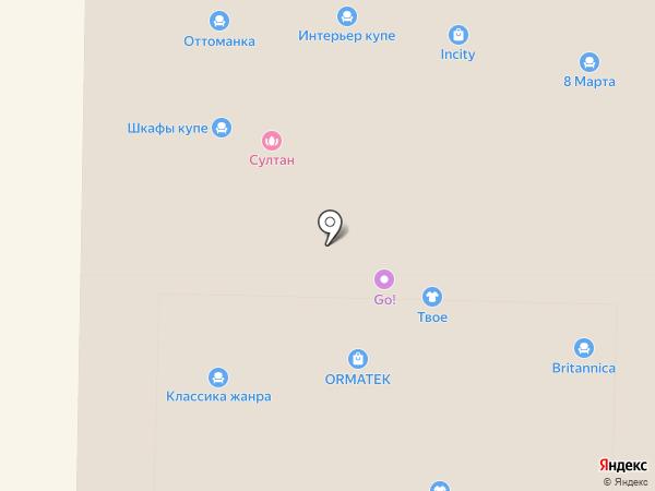 Мульти-Сервис на карте Реутова