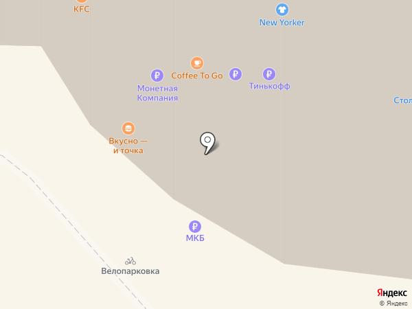 Diamant на карте Реутова