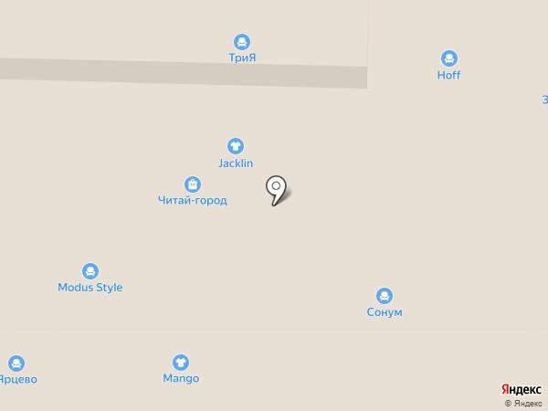 Читай-город на карте Реутова
