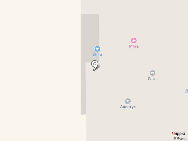 Уголок для души и тела на карте Королёва