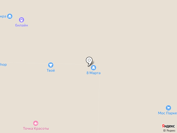 Roy Bosh на карте Реутова