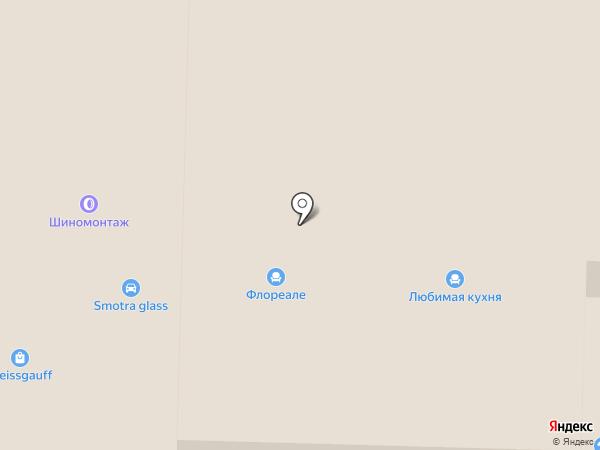 Фабрика обуви на карте Реутова
