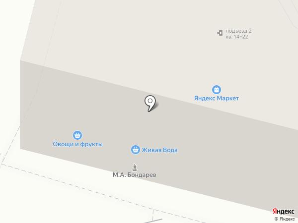 Гастрономия на карте Дзержинского