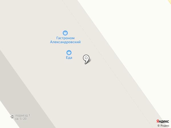 Платежный терминал, Сбербанк, ПАО на карте Дзержинского