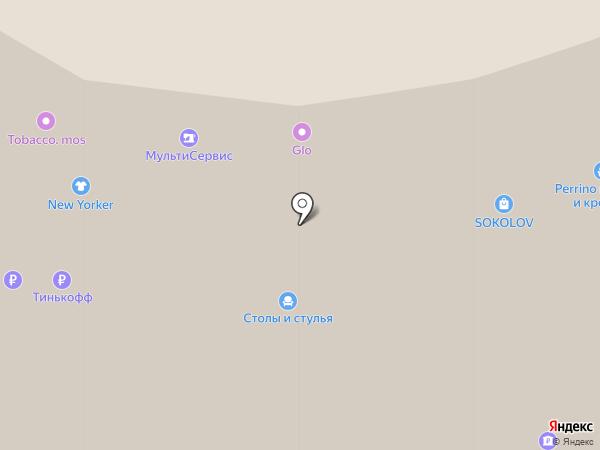 Мульт-сервис на карте Реутова