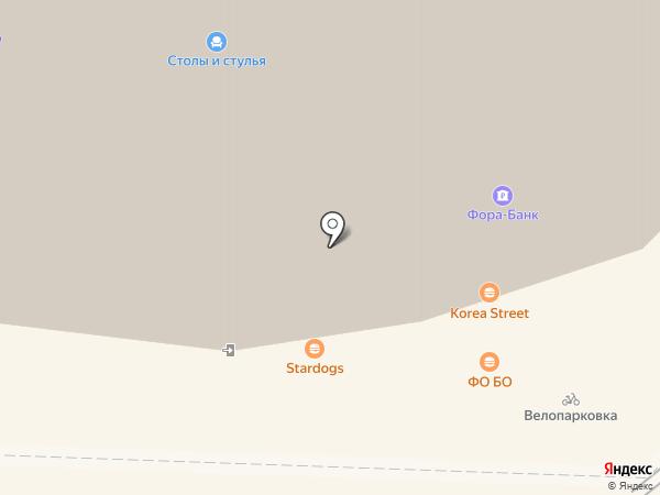 Пивная бочка на карте Реутова