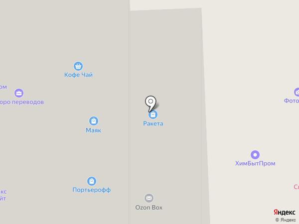 Виктория на карте Королёва