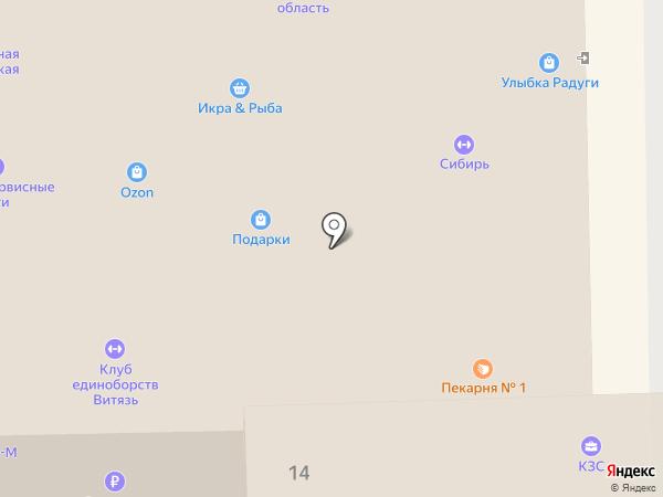 Пекарня №11 на карте Королёва