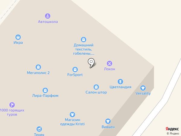Три нити на карте Королёва