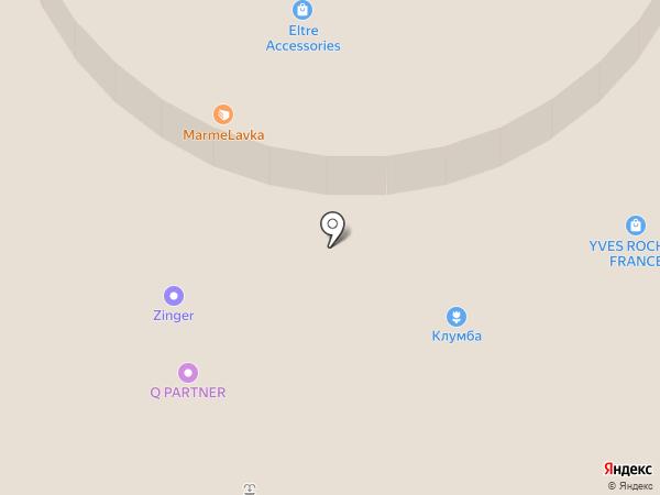 Магазин новогодних украшений на карте Реутова