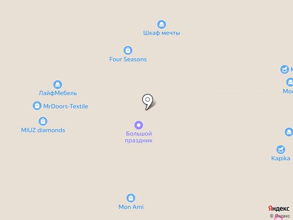 Купи чехол на карте Реутова