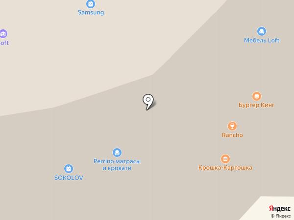 Ноу-Хау на карте Реутова