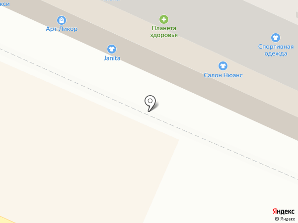Фотостиль на карте Пушкино