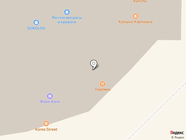 Теремок на карте Реутова