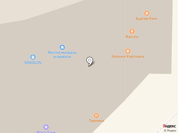 Sonberry на карте Реутова