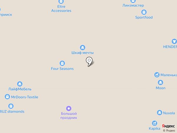 Бабушка Вяжет на карте Реутова