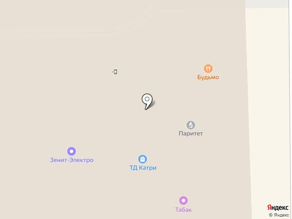 Будьмо на карте Королёва