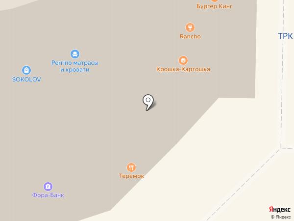Фо Бо на карте Реутова
