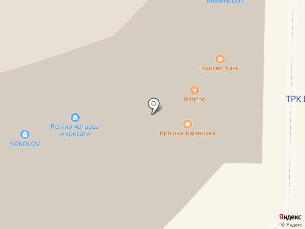 Крошка Картошка на карте Реутова
