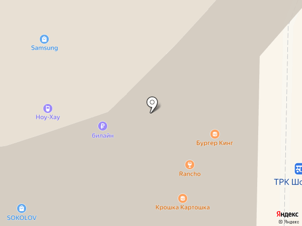Burger King на карте Реутова