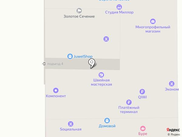 Магазин книг и канцелярских товаров на карте Юбилейного