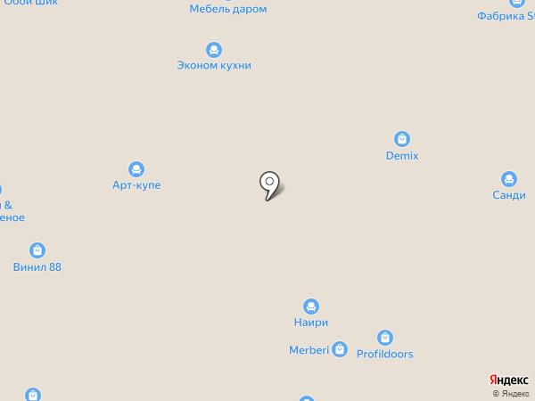 Арт-Купе на карте Реутова