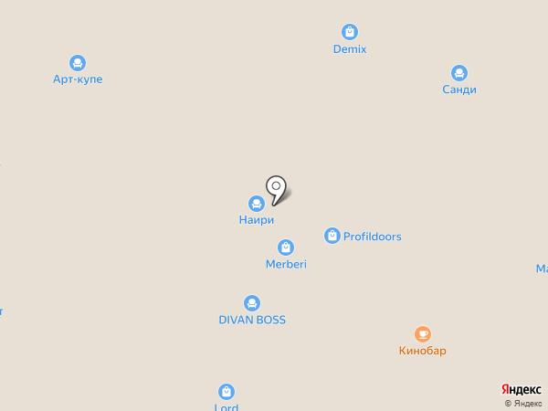 Шарм на карте Реутова