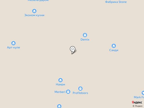 Визит на карте Реутова