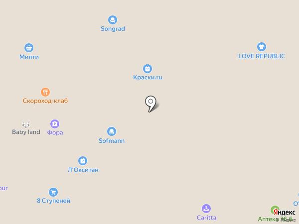 L`Occitane en Provence на карте Реутова
