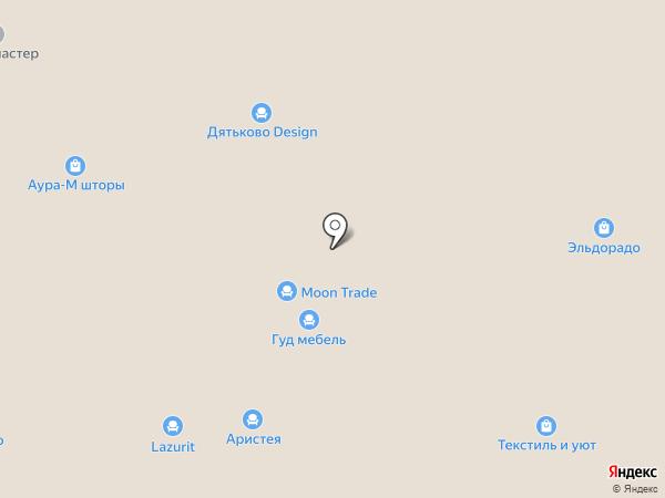 Диваны Express на карте Реутова