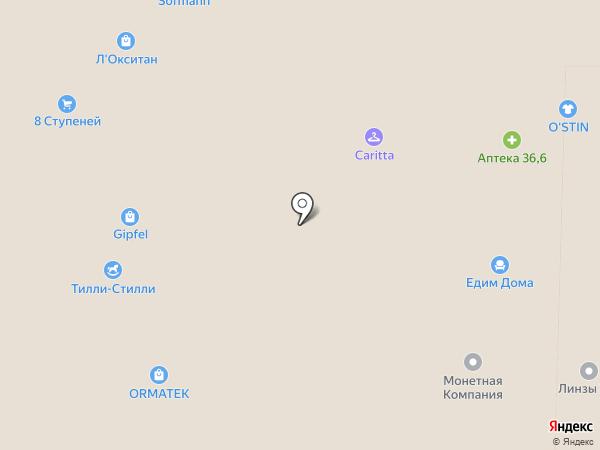 Орматек на карте Реутова