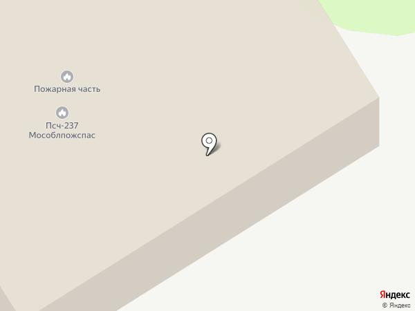 Пожарная часть №237 на карте Растуново