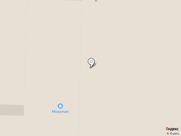 Каролина на карте Реутова