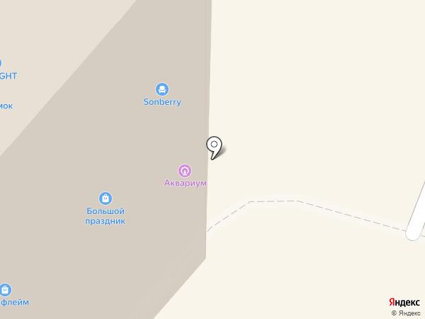 CyberPlat на карте Реутова