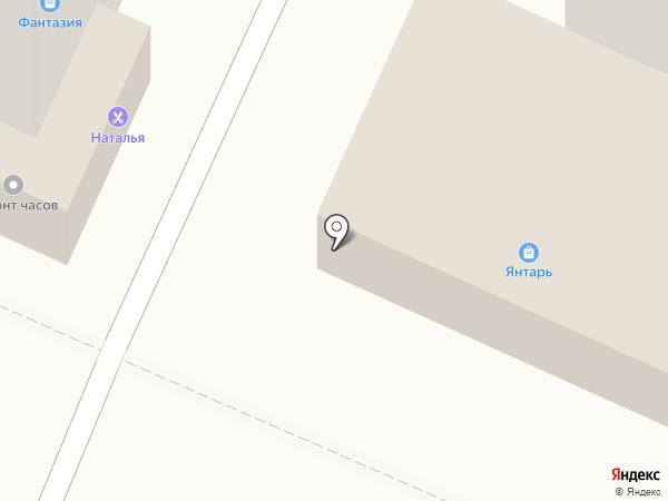 Копировальный центр на карте Пушкино