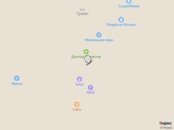 Francesco Donni на карте Москвы