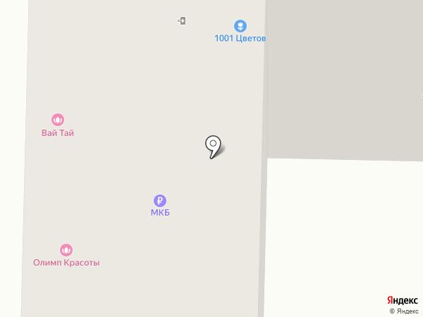 Платежный терминал, МОСКОВСКИЙ КРЕДИТНЫЙ БАНК на карте Реутова