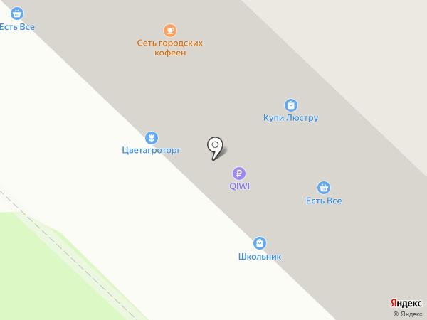 ЦветАгроТорг на карте Реутова