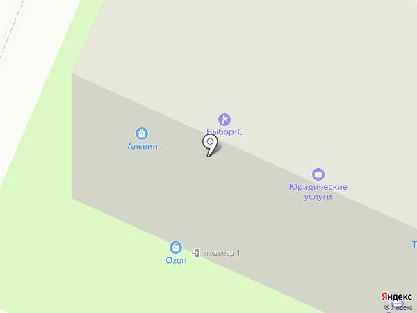 Центр юридических услуг на карте Пушкино