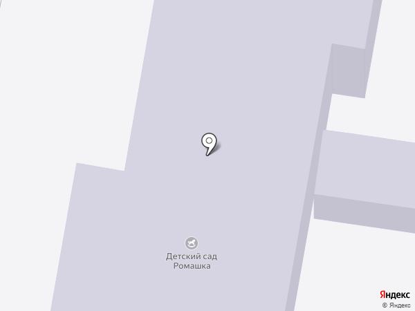 Детский сад №23, Ромашка на карте Тарасовки