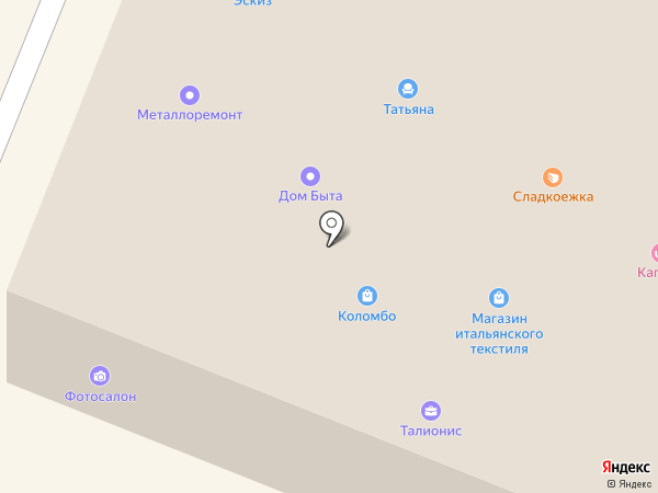 Эскиз на карте Пушкино