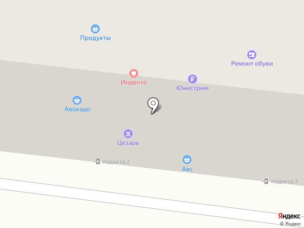 Почтовое отделение №141076 на карте Королёва