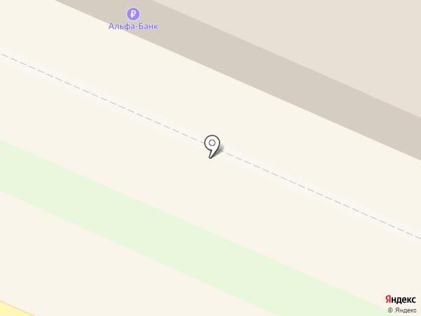 TERVOLINA на карте Пушкино