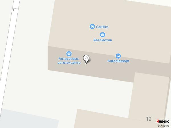 Автосервис на карте Пушкино