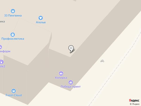 АКБ Легион на карте Пушкино